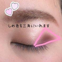 目を大きくぱっちり見せる、アイメイク方法。それは目尻にアイシャドウで「締め色」を引くこと。アイライナーが苦手でも、アイシャドーでデカ目になれる方法を解説。 Daily Makeup, Makeup Tips, Beauty Makeup, Asian Eye Makeup, Korean Makeup, Make Beauty, Beauty Care, How To Make Hair, Eye Make Up