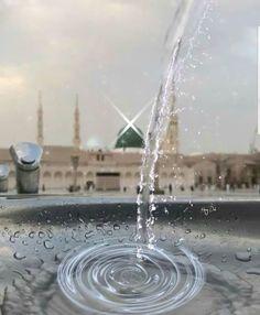 Best Islamic Images, Islamic Videos, Islamic Pictures, Allah Wallpaper, Islamic Wallpaper, Beautiful Love Pictures, Beautiful Gif, Allah Photo, Muslim Photos