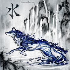 Wolf of Water, (Yuumei) Wenqing Yan Water Drawing, Water Art, Types Of Wolves, Wolf Painting, Tattoo Design Drawings, Wolf Drawings, Fantastic Art, Monster, Painting Inspiration