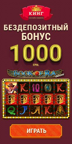 онлайн 50 от казино на рублей рубли деньги