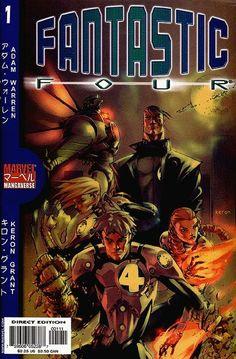 Marvel Mangaverse: Fantastic Four by Keron Grant