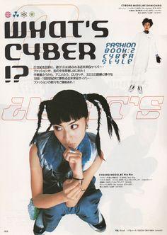 Aesthetic Institute — 'What's Cyber? Amen Break, Mode Inspiration, Graphic Design Inspiration, Poses, Rocknroll, Ok Design, A4 Poster, Jolie Photo, 2000s Fashion