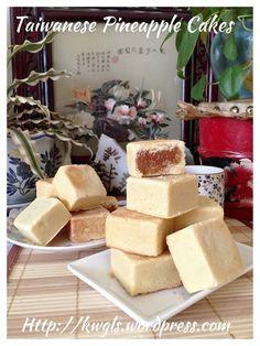 Taiwanese Pineapple Shortcake - 台式凤梨酥 (#guaishushu #kenneth_goh   #台式凤梨酥  #Taiwanese_Pineapple_Cake)