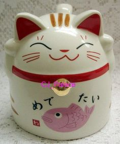Japanese Maneki Neko Lucky Cat Cup Mug Pottery Teacup A | eBay