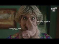 Шерлок - сериал пародия, серия 2 - Докторская любовь (2015) - YouTube