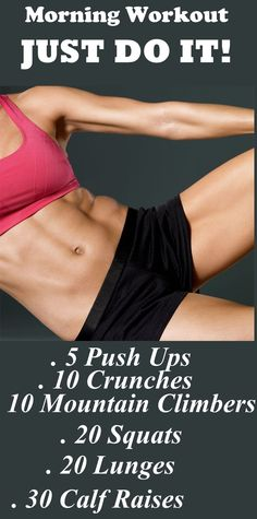 cardio exercises without equipment--- Morning workout JUST DO IT!!