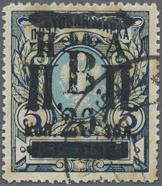 "1921. Overprint definitive stamp ""20 K on 5 R"", CTO. Photo certificate by Victor Liapine (2017): ""In my opinion, the stamp ... is genuine in all philatelic respects. Quality: cancelled to order by special postmark, prepared for this issue; usual climate brownish toning of the paper; usual irregular well centered perforation. According to the G. Papadopulo's statement just 15 copies of this stamp were issued only. Despite the fact that the actual amount was slightly higher, this item belongs…"