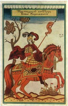 Wonderful Hero Bova Korolevich, 1922, illustration, Russia, Donrynya Nikigtich