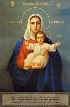Virgen María y el niño Jesús.