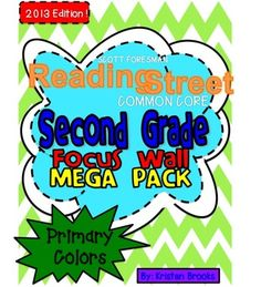 Reading Street Focus Wall Mega Pack: Second Grade (Primary Colors) (2013 Common Core Edition)