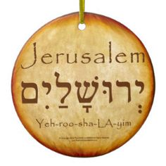 Check out all of the amazing designs that The WORD in HEBREW has created for your Zazzle products. Hebrew Writing, Biblical Hebrew, Hebrew Words, Israel, Hebrew Tattoo, Jesus Is Lord, God, Learn Hebrew, Bible Pictures
