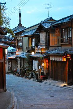 Gion at night Japan