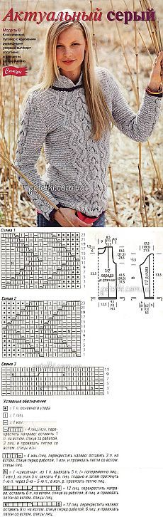 Mejores 787 imágenes de sweater dos agujas en Pinterest | Sueter dos ...