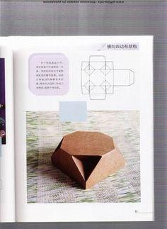 Flache Box mit Ecken aus einem japanischen Origami-Buch