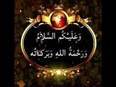 Salam Image, Quran In English, Assalamualaikum Image, Duaa Islam, Good Morning Images, Christmas Ornaments, Holiday Decor, Doa, Youtube