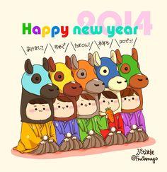 Arashi year of horse