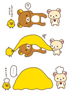 Would you let the Rilakkuma friends stay at your house? Why or why not?