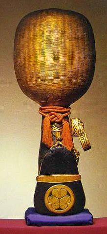 Utsubo type yebira.