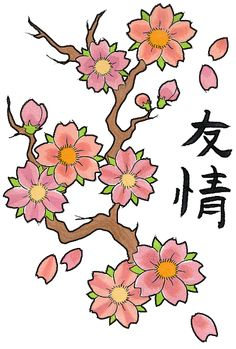 Cherry Blossom Tattoos- High Quality Photos and Flash Designs of ...