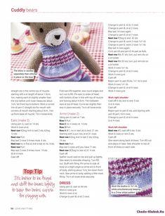 Love Knitting for Baby 5 2017