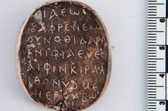 1500-Year-Old Amulet With Palindrome Inscription Discovered In Cyprus | IFLScience