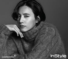 Won Bin in InStyle Korea December 2013