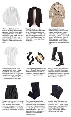 MINIMAL + CLASSIC: key wardrobe pieces