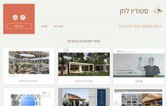 Studio lahan web design