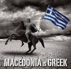 undeniable statement... Alexandre Le Grand, Greek Flag, Visit Turkey, Greek Warrior, Greek Beauty, Greek History, The Son Of Man, Alexander The Great, Acropolis