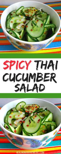 #vegetarianrecipes #veganrecipes #thaicucumbersalad, #cucumbersalad, #cucumberrecipes, #thairecipes, #thaifood, #cucumbers, #asianfood, #asiansalad, #asianrecipes, #easysaladrecipes, #easyasianrecipes
