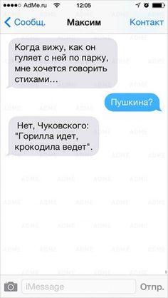 СМС переписка, циничная, но все равно прикольная...