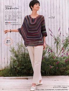 "Photo from album ""Lady Boutique Series on Yandex. Poncho Au Crochet, Crochet Poncho Patterns, Free Crochet, Knit Crochet, Cute Jumpers, Crochet Woman, Ladies Boutique, Crochet Designs, Crochet Clothes"