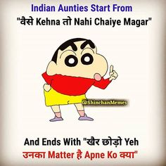 Shinchan Shayari Funny, Funny Jokes In Hindi, Funny School Jokes, Very Funny Jokes, Crazy Funny Memes, Funny Relatable Memes, Funny Facts, Best Friend Quotes Funny, Cute Funny Quotes