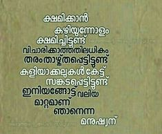25 Best Kukku Images Malayalam Quotes Well Said Quotes Breathe