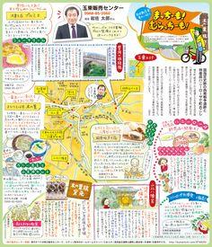 玉東散策マップ   生活情報紙「あれんじ」公式サイト−熊本日日新聞社