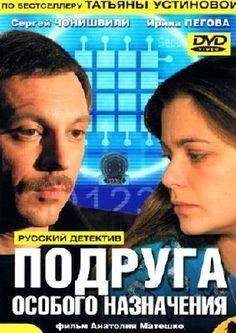 Лучшие фильм смотреть онлайн русские, кончить на пупок порно ролики