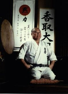 """Osu is the one word that you'll hear the most in a Kyokushin dojo or at a Kyokushin tournament.  When you enter or leave the dojo, you bow and say """"Osu"""".  When you greet a fellow Kyokushin Karateka, you say """"Osu"""" instead of """"hello"""".  When you respond to an instruction or question in class, you say """"Osu"""" instead of """"yes"""" or """"I understand"""". But what does it really mean ? It means patience, determination and perseverance.  Every time we say """"Osu"""", we remind ourselves of this."""