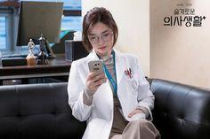 Jeon Mido in Hospital Playlist Yoo Yeon Seok, When Life Gets Hard, Korean Drama Movies, Won Ho, Fashion Books, Actors & Actresses, Kdrama, Tv Series, Songs