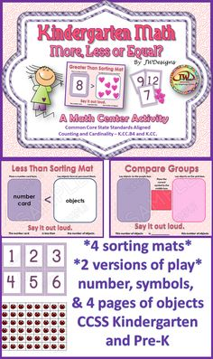 Great practice for greater than, less than and equal.  Two version of play for differentiation.  Reinforce counting skills and number sense.  Common Core aligned.  Pre-K, Kindergarten and homeschoolers.