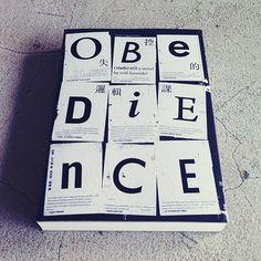 Obedience by Wang Zhi-Hong Studio, via Behance