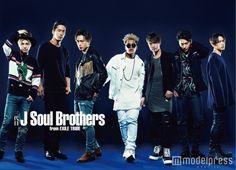 三代目 J Soul Brothers from EXILE TRIBE/「ワッツイン」4月号(画像提供:エムオン・エンタテインメント)