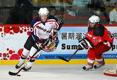 Ice Hockey in Bangkok, Thailand: The local ice hockey movement and the 'Flying Farangs'