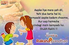 Images for raksha bandhan images for whatsapp Rakhsha Bandhan Quotes, Happy Raksha Bandhan Quotes, Raksha Bandhan Messages, Raksha Bandhan Cards, Happy Raksha Bandhan Images, Raksha Bandhan Wishes, Rakhi Message, Rakhi Quotes, Happy Friendship Day Images