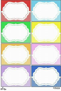 Etiquetas School Name Labels, Class Labels, Name Tag Templates, Label Templates, Printable Border, Printable Labels, Quilting Stitch Patterns, Happy Birthday Frame, Page Borders Design