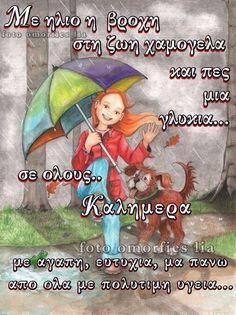 Cute Gif, Good Morning, Spirituality, Rain, Buen Dia, Rain Fall, Bonjour, Spiritual, Waterfall