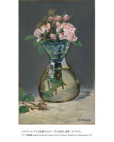 「クラコレ」|奇跡のクラーク・コレクション -ルノワールとフランス絵画の傑作-|三菱一号館美術館