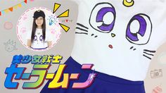 Sailor Moon Cat Shirt DIY | Youtube | This is in spanish, but still understandable as to what to do.