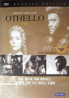 Othello [The Tragedy of Othello] by Orson Welles - Import, All Regions South Korea http://www.amazon.com/dp/B000ALAT64/ref=cm_sw_r_pi_dp_LmRVub1Q42TAC