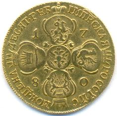 Reverse side of the Imperial Russian gold 10 Rouble coin of Empress Cathrine II, dated 1780.