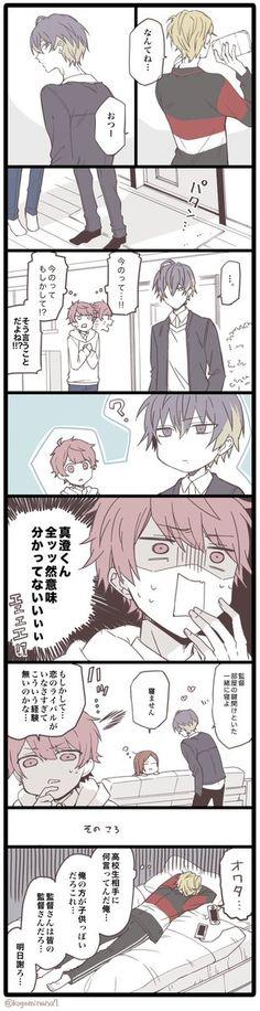 Anime Group, Pastel Drawing, Anime Figures, Manga Anime, Hot Anime, Cute Guys, My Boys, Otaku, Seasons
